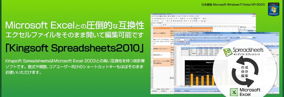 microsoft office 2003 精簡 版
