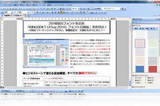 Kingsoft office 2010 kdrive - Office writer free download ...